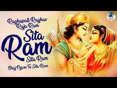Beautiful Bhajan - Raghupati Raghav Raja Ram Song, Sita Ram Sita Ram Bhaj Pyare Tu Sita Ram, राम भजन