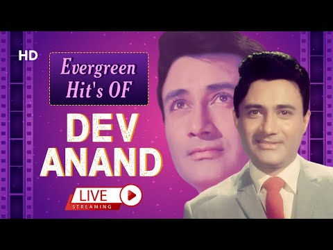 Dev Anand Hits | Popular Song | Bollywood Blockbuster | Indian Music