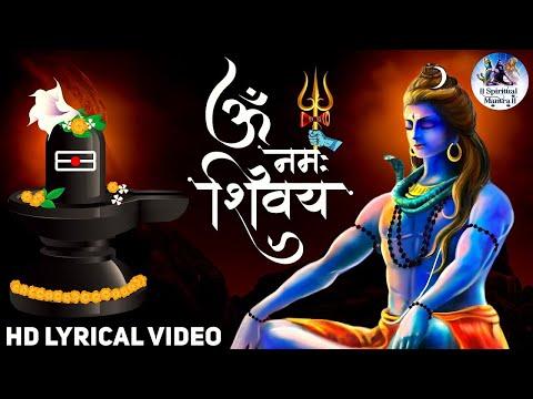 Spiritual मंत्र LIVE : Peaceful Aum Namah Shivaya Mantra ॐ नमः शिवाय धुन, Non Stop Shiv Ji Ke Bhajan