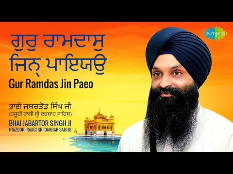 Gur Ramdas Jin Paeo | Gurbani | Bhakti Geet | Bhai Jabartor Singh