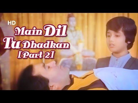Main Dil Tu Dhadkan (Part 2) | Adhikar (1986) | Master Bulbul, Rajesh Khanna, Tina Ambani