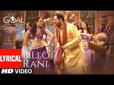Billo Rani -John Abraham| Dhan Dhana Dhan Goal | | Anand Raaj Anand, Richa Sharma