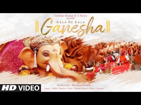 Aala Re Aala Ganesha | Sachet Tandon | Poonam | Bhushan Kumar | Ganesh Chaturthi Special Song