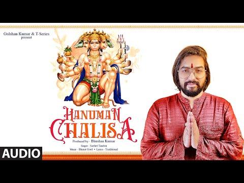 Hanuman Chalisa (हनुमान चालीसा) - Audio | Sachet Tandon | Bharat Goel | Bhushan Kumar | T-Series