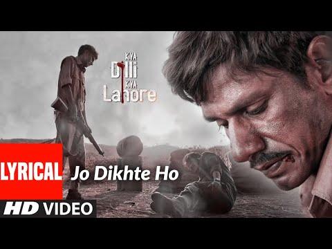 Jo Dikhte Ho Lyrical | Kya Dilli Kya Lahore | Shafqat Amanat Ali | Gulzar | Sandesh ShandilyaJo Dikhte Ho Lyrical | Kya Dilli Kya Lahore | Shafqat Amanat Ali | Gulzar | Sandesh Shandilya