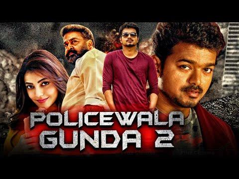 तमिल सुपरस्टार विजय की ब्लॉकबस्टर मूवी - पुलिसवाला गुंडा 2 | मोहनलाल, काजल अग्रवाल