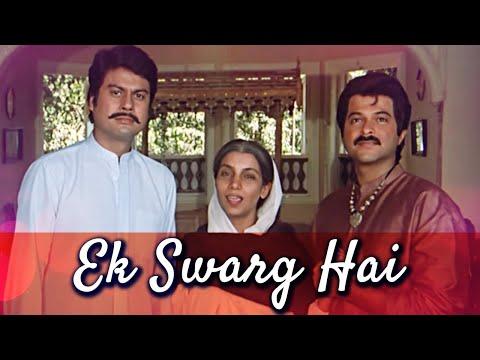 Ek Swarg Hai Aasman Par | Amba (1990) | Anil Kapoor, Shabana Azmi | Family Song