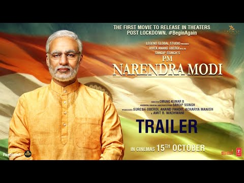 PM Narendra Modi |Official Trailer | Vivek Oberoi,Omung Kumar | Sandip Ssingh| Re-Releasing - 15 Oct