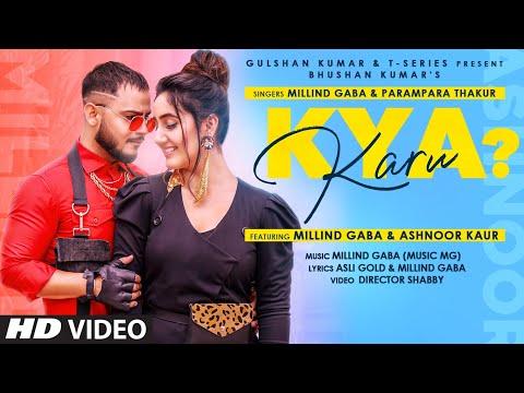 Kya Karu (Full Song) Millind Gaba Feat Ashnoor K | Parampara T | Asli Gold | Shabby | Bhushan Kumar