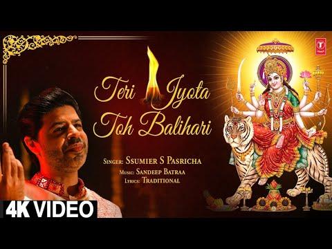 Teri Jyota Toh Balihari I SSUMIER S PASRICHA I Mata Ki Bhent I Full 4K Video