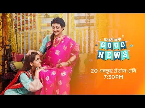 Deepika Singh Saas Bahu Swap Challenge | Hamariwali Good News |