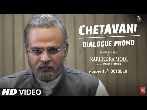 PM Narendra Modi: Chetavani (Dialogue Promo) | Vivek O | Omung K| Sandip S | Re-Releasing – 15th Oct