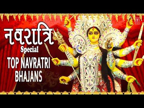 नवरात्रि 2020 Special I Top Navratri Bhajans नवरात्री स्पेशल देवी भजन,Best Collection I Devi Bhajans