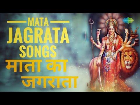Top Jagrata Songs   माता का जगराता   Karo Stuti Anterman   Sheranwali Maa   Jaikara Sherawali Da