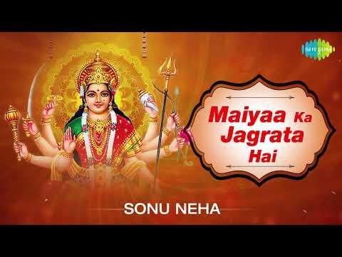 Maiya Ka Jagrata Hai | Audio Song | मैया का जगराता है | Sonu Neha | Jagrata Maiya Ka