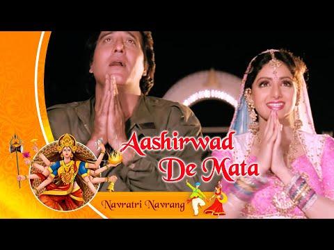 Dandiya Song - Aashirwad De Mata | Pathar Ke Insan (1990) | Sridevi, Vinod Khanna | Navratri Special
