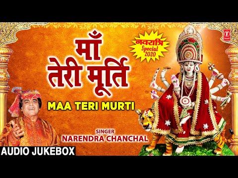 Maa Teri Murti I NARENDRA CHANCHAL Mata Ki Bhetein I Devi Bhajans I Navratri Special Bhajans
