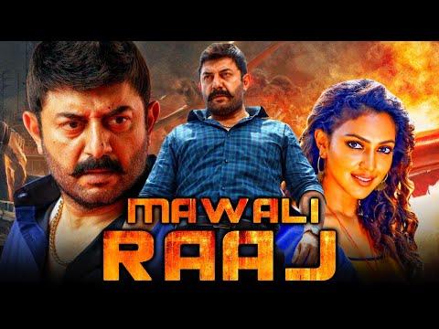 मवाली राज - साउथ की ब्लॉकबस्टर एक्शन कॉमेडी मूवी | अरविंद स्वामी, अमाला पॉल, आफताब शिवदासानी
