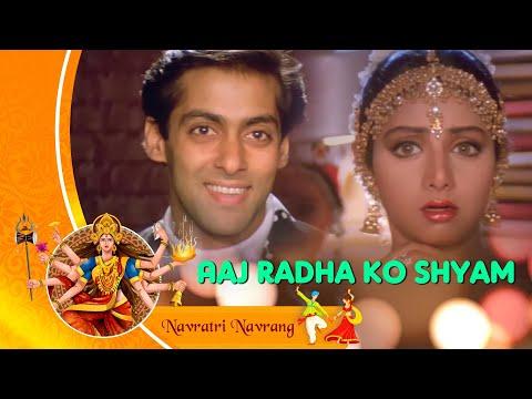 Dandiya Song - Aaj Radha Ko Shyam | Chand Ka Tukda (1994) | Sridevi | Salman Khan