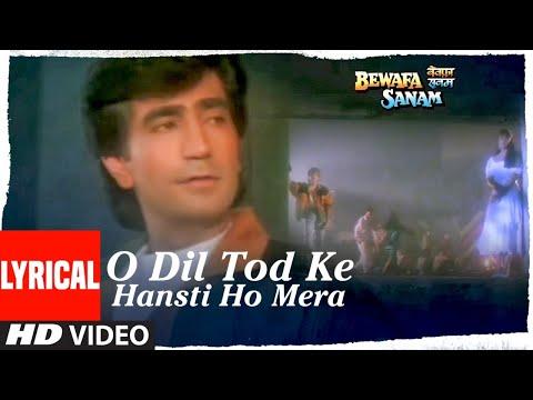 O Dil Tod Ke Hansti Ho Mera Lyrical Video | Bewafa Sanam | Kishan Kumar | Udit Narayan