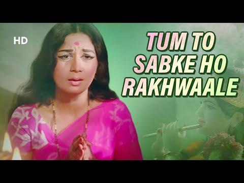 Tum To Sabke Ho Rakhwaale | Adhikar (1971) | Nanda, Ashok Kumar | Asha Bhosle Hits