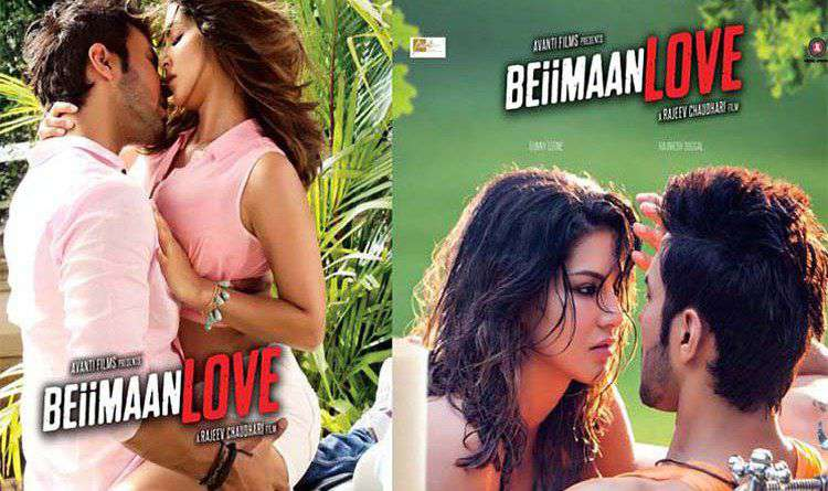 sunny-leones-latest-movie-beimaan-love-first-look-poster