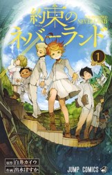 the-promised-neverland-01