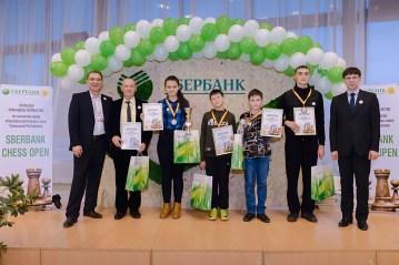 Sberbank Chess Open. 25.10.2018-8426