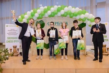 Sberbank Chess Open. 25.10.2018-8444
