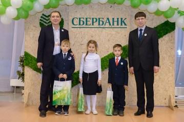 Sberbank Chess Open. 25.10.2018-8468