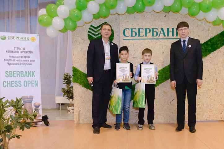 Sberbank Chess Open. 25.10.2018-8476