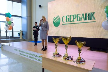 Sberbank Chess Open. 27.11.2019-0252