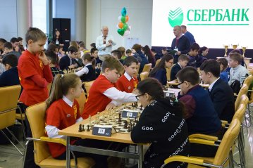 Sberbank Chess Open. 27.11.2019-0382