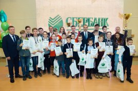 Sberbank Chess Open. 27.11.2019-1274