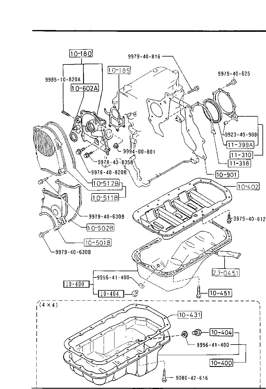 medium resolution of 87 mazda 4cyl engine diagram wiring diagrams posts 87 mazda 4cyl engine diagram