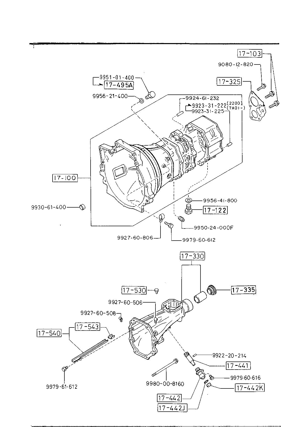 USA, 1986 B2000, GASOLINE-ENGINE & TRANSMISSION, 1700 A
