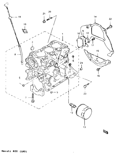 Maruti 800 Engine Diagram : The Love Of My Life A 2000