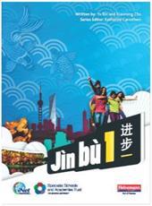 About Jìn bù 1