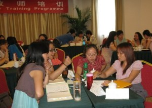 Hanban teacher training 2012