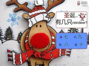 Christmas slide reindeer