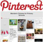 Pinterest primary screenshot