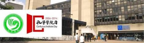 CI Day at IOE