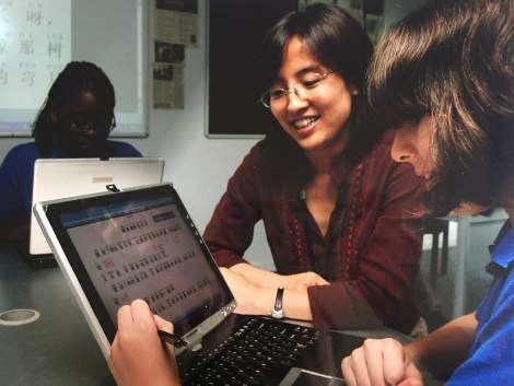 Xiaoming teaching 2007