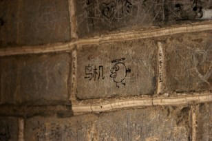 WINNER Graffiti At the Great Wall by Joshua Jackson