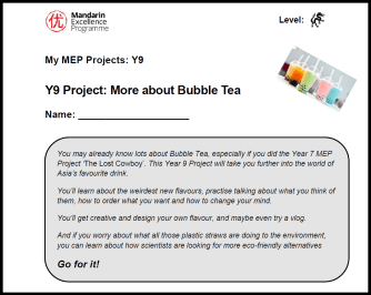 Bubble Tea 1.1.png