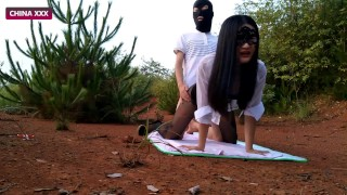 Amateur Masked Chinese Couple Fuck Outdoors