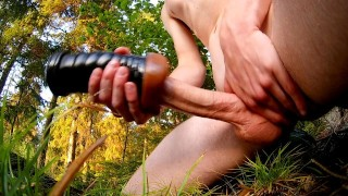 Edging my +20cm dick with fleshlight & oil outdoors in the forest all nude!