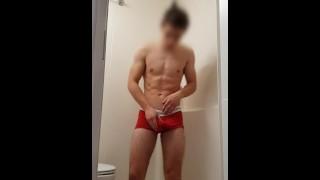 19 Year Old Male Omorashi Pee Desperation