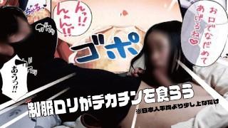 【個人撮影】現役 のくつろぎフェラとゴックンまでサービスしてくれるリアルな激シコシコ動画! ASMR Japanese Couple