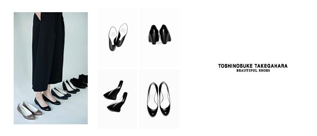 bp_top_beautifulshoes